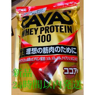ザバス(SAVAS)のザバス ホエイ プロテイン 1kg ココア(プロテイン)