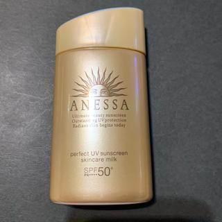 アネッサ(ANESSA)のアネッサ 日焼け止め(日焼け止め/サンオイル)