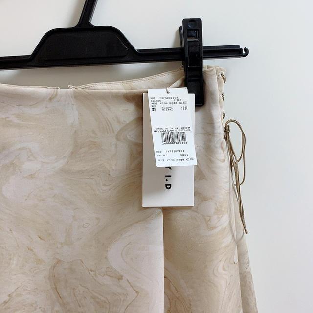 FRAY I.D(フレイアイディー)のFRAY I.D ハイウエストナロースカート レディースのスカート(ロングスカート)の商品写真