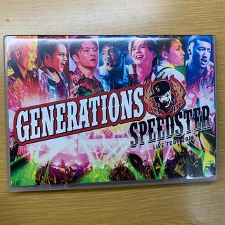 ジェネレーションズ(GENERATIONS)のGENERATIONS SPEEDSTER Blu-ray(ミュージック)