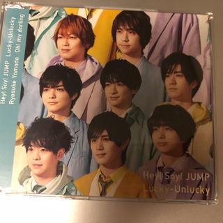 ヘイセイジャンプ(Hey! Say! JUMP)のHey! Say! JUMP CD/Lucky-Unlucky 【通常盤】(ポップス/ロック(邦楽))