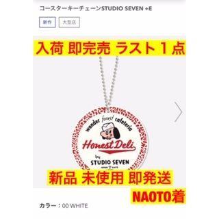 ジーユー(GU)の大型店限定 コースターキーチェーン STUDIO SEVEN +E キーホルダー(キーホルダー)