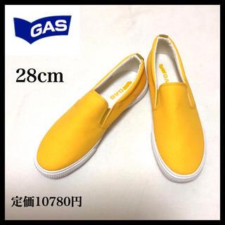 ガス(GAS)のGAS 新品未使用 スリッポン スニーカー 28cm イタリア メンズ 靴 ガス(スニーカー)