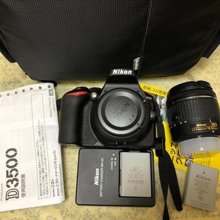 ニコン(Nikon)のNikon ニコン デジタルカメラ レンズキット D3500 18-55 レンズ(デジタル一眼)
