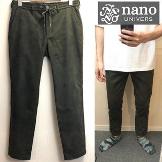 ナノユニバース(nano・universe)のnano universナノユニバースカーキパンツカジュアルパンツアンクルパンツ(チノパン)
