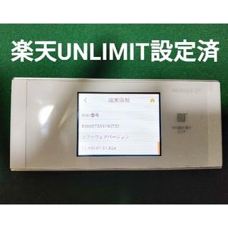 Rakuten - 【楽天UN-LIMIT設定済】Speed Wi-Fi NEXT W05 UQ版