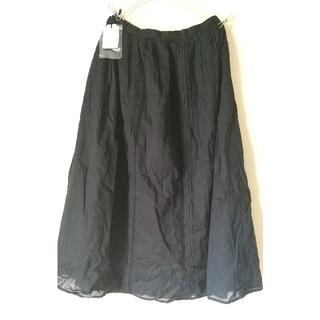 ビュルデサボン(bulle de savon)のビュルデサボン スカート(ロングスカート)
