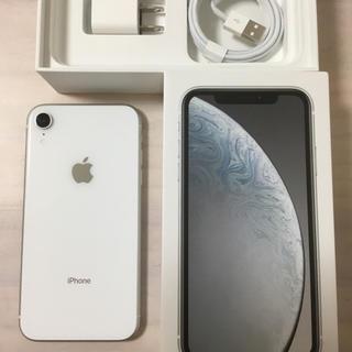 iPhone - iPhoneXR 64GB