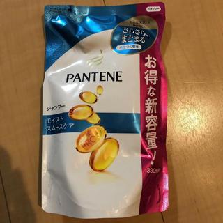 パンテーン(PANTENE)のパンテーン モイストスムース シャンプー 詰め替え330(シャンプー)