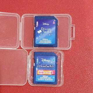 Disney - ドリームスイッチ ソフト2本セット