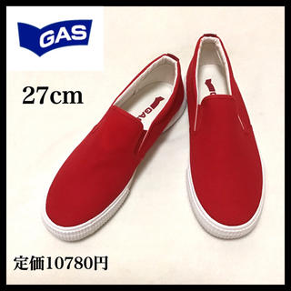 ガス(GAS)のGAS 新品未使用 スリッポン スニーカー 27cm イタリア メンズ 靴 ガス(スニーカー)
