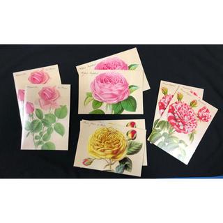 MICHEL DESIGN WORKS バラのメッセージカード 4種×2枚 送込(カード/レター/ラッピング)