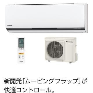 パナソニック(Panasonic)のエアコン CS-403CXR2(エアコン)