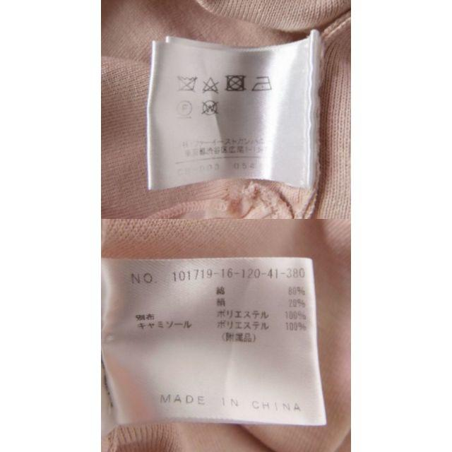ANAYI(アナイ)の美品 ANAYI 2017SS サイドプリーツ切替 薄手ニットワンピース 38 レディースのワンピース(ひざ丈ワンピース)の商品写真