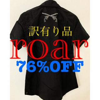 ロアー(roar)の訳有り roar 2丁拳銃 シャツ(シャツ)