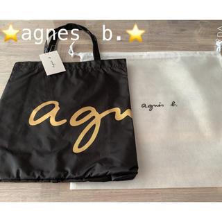 agnes b. - ⭐️アニエスべーエコバック⭐️2020年新作💕
