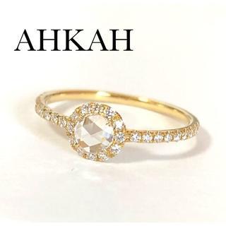 AHKAH - アーカー K18YG ヴィヴィアンローズ ダイヤ 0.30ct リング