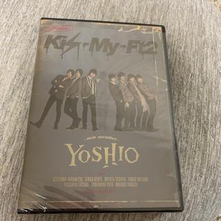 キスマイフットツー(Kis-My-Ft2)のKis-My-Ft2 YOSHIO-new member- 初回限定盤(ミュージック)