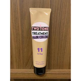 エチュードハウス(ETUDE HOUSE)のETUDEHOUSE TWOTONE #11 ash beige(カラーリング剤)