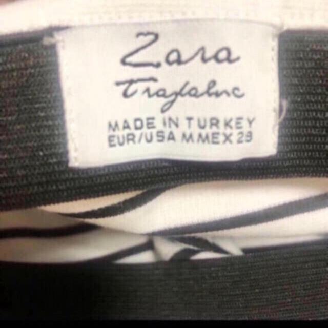 ZARA(ザラ)のZARA ザラ タイトスカート ボーダータイトスカート レディースのスカート(ひざ丈スカート)の商品写真