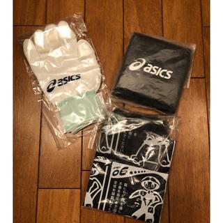 asics - 未使用・スイミングジャック&ナップザック&滑り止め付き手袋