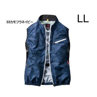 バートル(BURTLE)の新品 空調服 ベスト バートル カモフラネイビー LL  服のみ(ベスト)