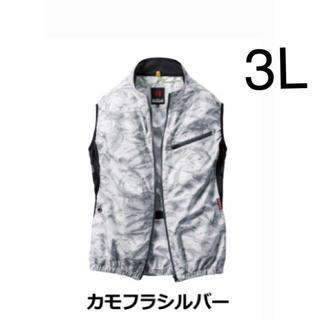 バートル(BURTLE)の新品 空調服 ベスト バートル カモフラシルバー   3L  服のみ(ベスト)
