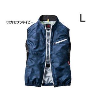 バートル(BURTLE)の新品 空調服 ベスト バートル カモフラネイビー L  服のみ(ベスト)