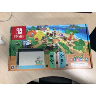 Nintendo Switch - あつまれ どうぶつの森セット Nintendo Switch 本体 同梱版 新品