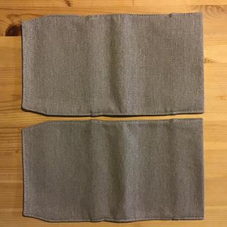 ムジルシリョウヒン(MUJI (無印良品))の無印良品 帆布文庫本カバー 二個セット(ブックカバー)
