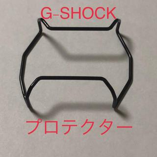 カシオ(CASIO)のカシオG-SHOCK DW-5600用 プロテクター バンパー casio(腕時計(デジタル))