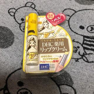 ディーエイチシー(DHC)のDHC✤薬用リップクリーム【ベル】(リップケア/リップクリーム)
