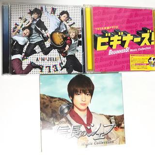 キスマイフットツー(Kis-My-Ft2)のKis-My-Ft2 ドラマサントラCD 3枚 バラ売り可(テレビドラマサントラ)