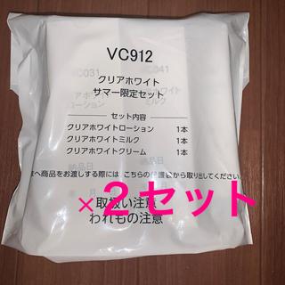 シャルレ(シャルレ)のシャルレ クリアホワイトサマー限定セット(化粧水/ローション)