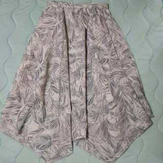 ボタニカル柄スカート(ひざ丈スカート)