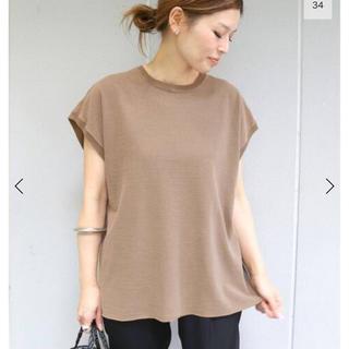 DEUXIEME CLASSE - Deuxieme Classe Fine Tシャツ