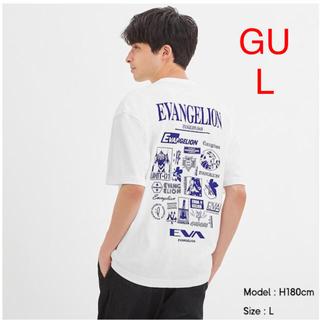 GU - GU エヴァンゲリオン tシャツ