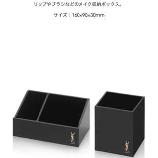 Yves Saint Laurent Beaute - ボックス☆非売品☆イヴサンローラン