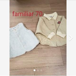 familiar - 期間限定出品(8/16迄) 男の子服 familiar 70