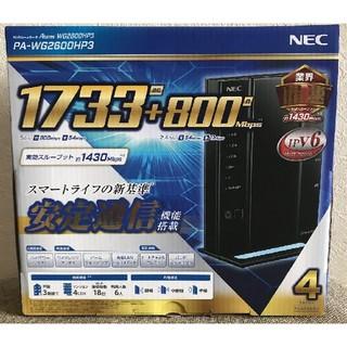 NEC - 【新品未開封】NEC PA-WG2600HP3 無線ルータ