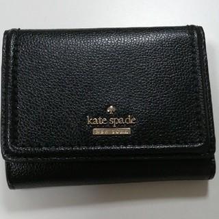 kate spade new york - ケイトスペード 三つ折り財布 レザー 黒