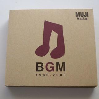 CD BGM 1980-2000 MUJI 無印良品 3枚組 細野晴臣 他(ヒーリング/ニューエイジ)