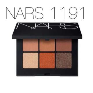 NARS - NARS 人気アイシャドーパレット copper
