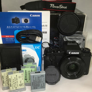 Canon - Canon Powershot G1X Mark III APS-C コンデジ