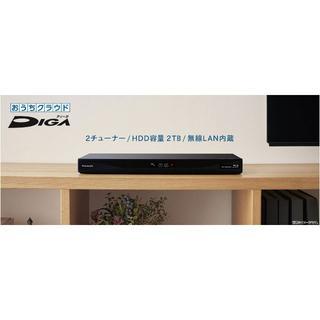 パナソニック(Panasonic)のおうちクラウドDIGA DMR-BRW2060 ブルーレイレコーダー 2TB(ブルーレイレコーダー)