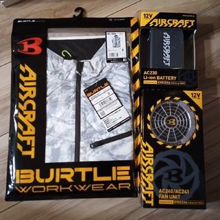 バートル(BURTLE)の未使用 バートル空調服 ベストセット Sサイズ バッテリー付 ファン付(ベスト)
