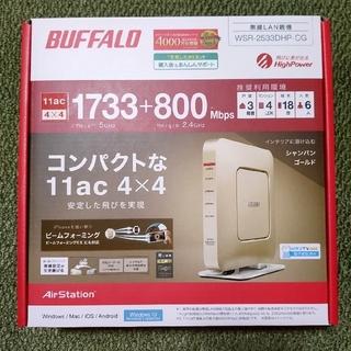 バッファロー(Buffalo)のBUFFALO ルーター WSR-2533DHP-CG(PC周辺機器)