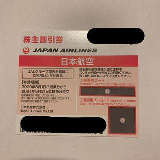 ジャル(ニホンコウクウ)(JAL(日本航空))のJAL 株主優待券 日本航空(航空券)