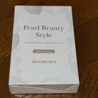 MARUKO - マルコ パールビューティースタイル 30日分