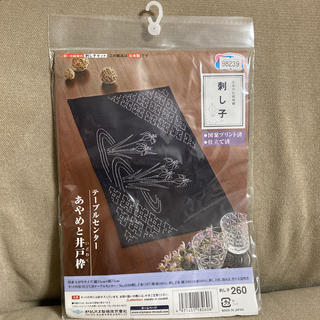 オリンパス(OLYMPUS)の新品 オリンパス 刺し子 キット(生地/糸)
